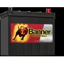 Batterie 12V - 45Ah (237x127x227mm) BAT-4523